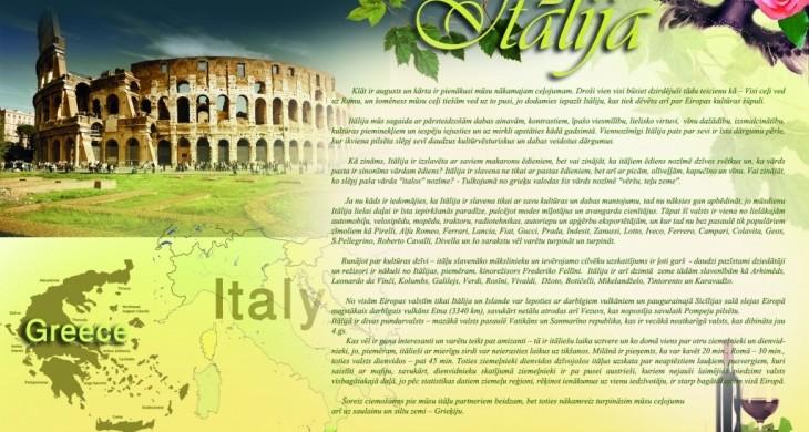 Iepazīstam partnervalstis. Itālija. Kravu pārvadājumi no Itālijas. Starptautiskie kravu pārvadājumi uz Itāliju kopā ar Cargomax.